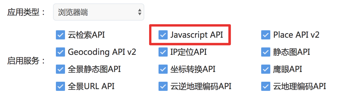 js-requestAK-3.png